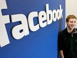 Facebook - Consultor de Marketing - Germán PiñeiroEl Blog de Germán Piñeiro